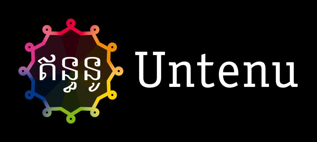untenu_logo_groot_zwart