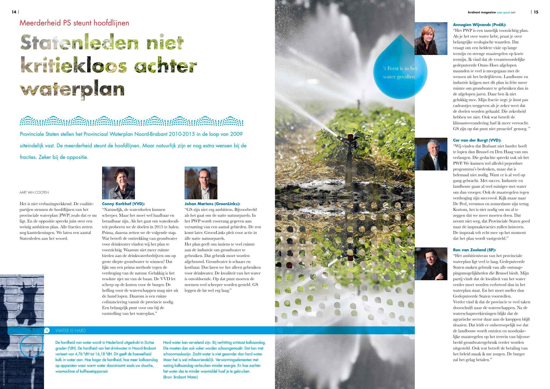 water - Ron van Zeeland