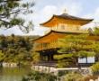 In Japan: zweven op grote afstand