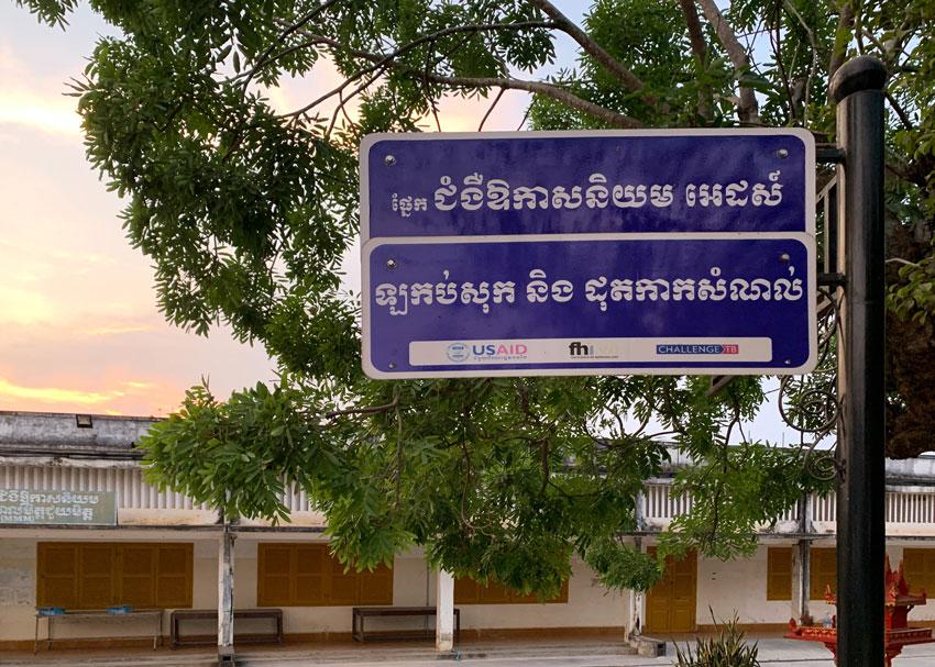 zingende zuster - battambang ziekenhuis