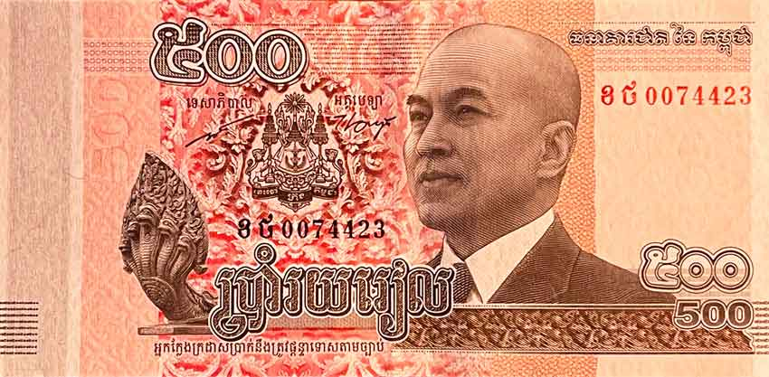 Cambodja Riel Sihamoni